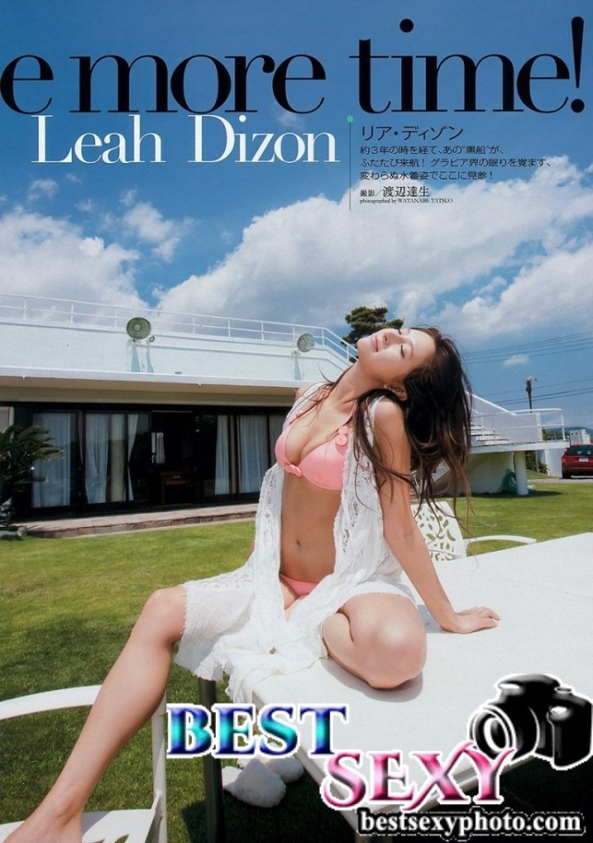 Leah Dizon Last Photoshoot
